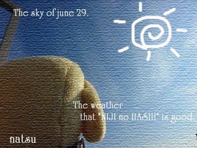 IMG_6169s- のコピー.jpg